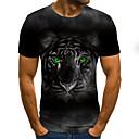 Χαμηλού Κόστους Φακοί-Ανδρικά T-shirt Κομψό στυλ street / Εξωγκωμένος Γεωμετρικό / 3D / Ζώο Πλισέ / Στάμπα Μαύρο