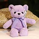 povoljno Plüssállatok-Imajte Plišani medvjedić Plüssállatok Sladak Djecu Životinje Ležerno / za svaki dan Igračke za kućne ljubimce Poklon