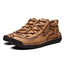 Χαμηλού Κόστους Υποδήματα και αξεσουάρ-Ανδρικά Δερμάτινα παπούτσια Φο Δέρμα Άνοιξη / Φθινόπωρο & Χειμώνας Δουλειά / Καθημερινό Αθλητικά Παπούτσια Περπάτημα Αδιάβροχο Μαύρο / Χρυσό / Χακί