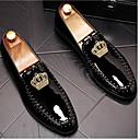 Χαμηλού Κόστους Ανδρικά Φορετά & Μοκασίνια-Ανδρικά Παπούτσια άνεσης PU Χειμώνας Μοκασίνια & Ευκολόφορετα Μαύρο