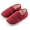 ราคาถูก รองเท้าแตะ & Flip-Flops ผู้หญิง-สำหรับผู้หญิง รองเท้าแตะและรองเท้าแตะ ส้นแบน ปลายกลม เส้นใยสังเคราะห์ minimalism ฤดูใบไม้ร่วง & ฤดูหนาว ไวน์ / สีเหลือง / สีชมพู