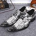 billige Herrestøvler-Herre Novelty Shoes Nappa Lær Vår sommer / Høst vinter Vintage / Britisk Oxfords Skli Hvit / Fest / aften