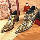 povoljno Muške oksfordice-Muškarci Cipele za noviteti Mekana koža Proljeće ljeto / Jesen zima Vintage / Uglađeni Oksfordice Non-klizanje Braon / Zabava i večer