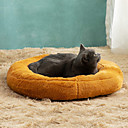 ราคาถูก ที่นอนและผ้าห่มสำหรับสุนัข-โพลีเอสเตอร์สีเหลืองน่ารักสัตว์เลี้ยงเตียงรูปเสือดาวสำหรับสุนัขแมว 50 * 45 ซม. / 20 * 18 นิ้ว