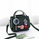 ราคาถูก กระเป๋าสะพายข้าง-สำหรับผู้หญิง ซิป PU Crossbody Bag สีดำ / ไวน์ / สีแดงชมพู