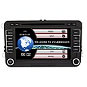 Χαμηλού Κόστους Συσκευές ζωής αυτοκινήτων-520wgnr04 7 ιντσών 2 παράθυρα σύστημα στο αυτοκίνητο-παύλα dvd player οθόνη αφής ενσωματωμένο bluetooth για υποστήριξη volkswagen rds / gps / τιμόνι ελέγχου / subwoofer εξόδου / παιχνίδια / tf / usb