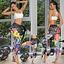 ราคาถูก ชุดออกกำลังกายและชุดโยคะ-สำหรับผู้หญิง เอวสูง กางเกงโยคะ พิมพ์ 3D เทาอ่อน วิ่ง การออกกำลังกาย ยิมออกกำลังกาย ถุงน่องการขี่จักรยาน เลกกิ้ง กีฬา ชุดทำงาน Butt Lift Tummy Control หลักฐานหมอบ ความยืดหยุ่นสูง สกินนี่ / ฤดูหนาว