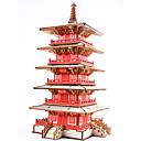 Χαμηλού Κόστους Κάμερα CCTV-Ξύλινα παζλ Διάσημο κτίριο Κινεζική αρχιτεκτονική Σπίτι επαγγελματικό Επίπεδο Ξύλινος 1pcs Παιδικά Αγορίστικα Δώρο