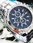 ราคาถูก นาฬิกาข้อมือสแตนเลส-สำหรับผู้ชาย นาฬิกาข้อมือ สายการบิน นาฬิกาอิเล็กทรอนิกส์ (Quartz) เงิน นาฬิกาใส่ลำลอง ระบบอนาล็อก เสน่ห์ - ขาว สีดำ ฟ้า หนึ่งปี อายุการใช้งานแบตเตอรี่ / Jinli 377
