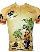 Χαμηλού Κόστους Men's Belt-ILPALADINO Ανδρικά Κοντομάνικο Φανέλα ποδηλασίας Βυσσινί Ανθισμένο Ροζ Πορτοκαλί Ζώο Κινούμενα σχέδια Ποδήλατο Αθλητική μπλούζα Μπολύζες Ποδηλασία Βουνού Ποδηλασία Δρόμου / Αναπνέει / Αναπνέει