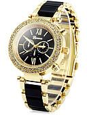 ราคาถูก นาฬิกาข้อมือ-สำหรับผู้หญิง นาฬิกาแฟชั่น ดำ / สีขาว / ฟ้า นาฬิกาข้อมือ Bling Bling - สีดำ ฟ้า สีชมพู
