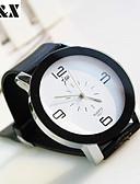 זול שעונים קוורץ-בגדי ריקוד נשים שעוני אופנה קווארץ דמוי עור מרופד שחור שעונים יום יומיים אנלוגי אלגנטית - לבן שחור שנה אחת חיי סוללה / SSUO 377