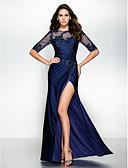 billige Brudepikekjoler-Havfrue Illusjon Hals Gulvlang Jersey Skoleball / Formell kveld Kjole med Appliqué av TS Couture®