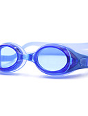 ราคาถูก ผ้าพันคอสุภาพบุรุษ-แว่นตาว่ายน้ำ ป้องกันหมอกควัน กําหนด มิร์เรอร์ เจลซิลิก้า PC ขาว สีดำ สีน้ำเงิน สีแดง สีดำ สีน้ำเงิน