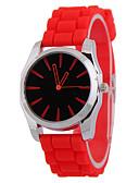 ราคาถูก นาฬิกาสำหรับผู้ชาย-สำหรับผู้หญิง นาฬิกาแฟชั่น นาฬิกาอิเล็กทรอนิกส์ (Quartz) ยางทำจากซิลิคอน ฟ้า / แดง / เหลือง ระบบอนาล็อก ไม่เป็นทางการ - สีเหลือง แดง ฟ้า