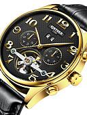 ราคาถูก นาฬิกาข้อมือหรูหรา-สำหรับผู้ชาย นาฬิกาตกแต่งข้อมือ นาฬิกาเห็นกลไกจักรกล นาฬิกาข้อมือ ไขลานอัตโนมัติ หนัง น้ำตาล 30 m กันน้ำ ปฏิทิน โครโนกราฟ ระบบอนาล็อก ไม่เป็นทางการ - ขาว สีดำ