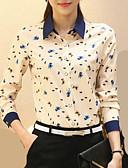 billige Skjorter til damer-Skjortekrage Store størrelser Skjorte Dame - Dyr Arbeid Beige