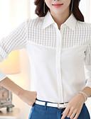 ราคาถูก เสื้อเอวลอยสำหรับผู้หญิง-สำหรับผู้หญิง ขนาดพิเศษ เชิร์ต ทำงาน ตัดออก คอเสื้อเชิ้ต สีพื้น ขาว / ฤดูใบไม้ผลิ