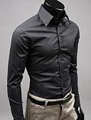 ราคาถูก เสื้อโปโลสำหรับผู้ชาย-สำหรับผู้ชาย เชิร์ต ธุรกิจ / Street Chic ทำงาน เพรียวบาง สีพื้น สีเหลือง / แขนยาว