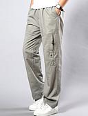ราคาถูก กางเกงผู้ชาย-สำหรับผู้ชาย Chinoiserie ขนาดพิเศษ ทุกวัน สุดสัปดาห์ หลวม / กางเกงวอร์ม / Cargo Pants กางเกง - สีพื้น ฤดูใบไม้ผลิ ตก สีเหลือง อาร์มี่ กรีน เทาอ่อน XXXL XXXXL XXXXXL