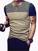 baratos Relógios-Homens Camiseta - Esportes Patchwork, Estampa Colorida Decote Redondo Delgado Azul Marinho / Manga Curta / Verão