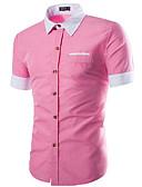 Χαμηλού Κόστους Ανδρικά μπλουζάκια και φανελάκια-Ανδρικά Πουκάμισο Δουλειά / Καθημερινό - Βαμβάκι Μονόχρωμο Κλασσικός γιακάς Λεπτό Ανθισμένο Ροζ / Κοντομάνικο / Καλοκαίρι