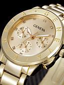 Χαμηλού Κόστους Quartz Ρολόγια-Γυναικεία Ρολόι Καρπού χρυσό ρολόι Χαλαζίας Ανοξείδωτο Ατσάλι Ασημί / Χρυσό Απίθανο Αναλογικό κυρίες Μοντέρνα - Χρυσό Ασημί Τριανταφυλλί Ενας χρόνος Διάρκεια Ζωής Μπαταρίας / SSUO 377