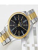 ราคาถูก นาฬิกาข้อมือสายหนัง-สำหรับผู้หญิง นาฬิกาแฟชั่น นาฬิกาอิเล็กทรอนิกส์ (Quartz) เงิน / ทอง ระบบอนาล็อก ไม่เป็นทางการ - ขาว สีดำ
