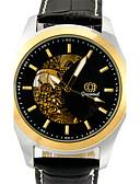 billiga Modeklockor-Herr Armbandsur Quartz Läder Svart Heta Försäljning Ramtyp Ledigt Mode - Svart och guld Guld / Vit