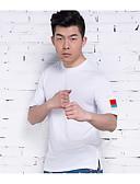 povoljno Majice za Za dječake bebe-Muškarci Vanjski Prozračnost Sportska odijela Ljeto Svjetloplav Biser Ink Blue Ribolov