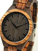 Χαμηλού Κόστους Δέρμα-Ανδρικά Ρολόι Καρπού Ρολόι Ξύλο Ιαπωνικά Χαλαζίας Γιαπωνέζικο Quartz Ξύλο Μπεζ Απίθανο ξύλινος Αναλογικό