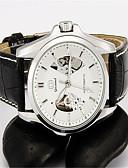 ราคาถูก นาฬิกาข้อมือแฟชั่น-สำหรับผู้ชาย นาฬิกาแฟชั่น นาฬิกาอิเล็กทรอนิกส์ (Quartz) หนัง ดำ ระบบอนาล็อก ทอง / สีขาว Black / Silver White / Silver