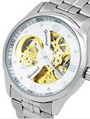 ราคาถูก นาฬิกาข้อมือแฟชั่น-สำหรับผู้ชาย นาฬิกาแฟชั่น นาฬิกาอิเล็กทรอนิกส์ (Quartz) สแตนเลส เงิน ระบบอนาล็อก ทอง / สีขาว Black / Silver White / Silver
