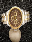 ราคาถูก นาฬิกาข้อมือสายหนัง-สำหรับผู้หญิง นาฬิกาแฟชั่น นาฬิกาอิเล็กทรอนิกส์ (Quartz) เงิน / ทอง ระบบอนาล็อก ไม่เป็นทางการ - สีดำ สีเหลือง กาแฟ