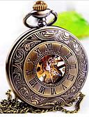 ราคาถูก นาฬิกาสำหรับผู้ชาย-สำหรับผู้ชาย นาฬิกาแบบพกพา นาฬิกาอิเล็กทรอนิกส์ (Quartz) ทองแดง ระบบอนาล็อก Steampunk - สีน้ำตาล