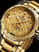 ราคาถูก นาฬิกาสวมใส่เข้าชุด-สำหรับผู้ชาย นาฬิกาข้อมือ ญี่ปุ่น สแตนเลส ดำ / เงิน / ทอง 30 m กันน้ำ ปฏิทิน Creative ระบบอนาล็อก ความหรูหรา วินเทจ ไม่เป็นทางการ กำไล แฟชั่น - สีเงิน สีทอง-ดำ Black / Silver / สองปี / Maxell2025