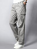 ราคาถูก ถุงเท้าและชุดชั้นใน-สำหรับผู้ชาย ซึ่งทำงานอยู่ ขนาดพิเศษ ทุกวัน สุดสัปดาห์ หลวม ตรง / กางเกงวอร์ม / Cargo Pants กางเกง - สีพื้น สีดำ อาร์มี่ กรีน สีเหลือง L XL XXL