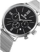 ราคาถูก นาฬิกาข้อมือแฟชั่น-สำหรับผู้ชาย นาฬิกาแฟชั่น นาฬิกาอิเล็กทรอนิกส์ (Quartz) สแตนเลส ดำ / สีขาว ระบบอนาล็อก ขาว สีดำ