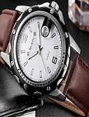 ราคาถูก นาฬิกาข้อมือแฟชั่น-สำหรับผู้ชาย นาฬิกาแฟชั่น นาฬิกาอิเล็กทรอนิกส์ (Quartz) หนัง ดำ / น้ำตาล ระบบอนาล็อก ไม่เป็นทางการ - ขาว สีดำ