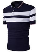 ราคาถูก เสื้อโปโลสำหรับผู้ชาย-สำหรับผู้ชาย ขนาดพิเศษ Polo ซึ่งทำงานอยู่ ฝ้าย คอเสื้อเชิ้ต เพรียวบาง ลายแถบ Black & White ขาว / แขนสั้น / ฤดูร้อน