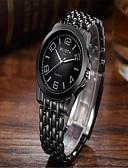 ราคาถูก นาฬิกาข้อมือแฟชั่น-สำหรับผู้ชาย นาฬิกาแฟชั่น นาฬิกาอิเล็กทรอนิกส์ (Quartz) ดำ ระบบอนาล็อก ไม่เป็นทางการ - ขาว สีดำ