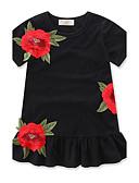 Χαμηλού Κόστους Φορέματα για κορίτσια-Νήπιο Κοριτσίστικα Βολάν Φλοράλ Μοντέρνα Κοντομάνικο Φόρεμα Μαύρο