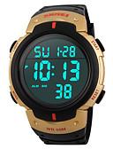 Χαμηλού Κόστους Αθλητικό Ρολόι-Έξυπνο ρολόι YYSKMEI11068 για Μεγάλη Αναμονή / Ανθεκτικό στο Νερό / Πολυλειτουργία / Αθλητικά Χρονόμετρο / Ξυπνητήρι / Χρονογράφος / Ημερολόγιο