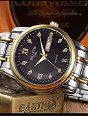 ราคาถูก นาฬิกาข้อมือแฟชั่น-สำหรับผู้ชาย นาฬิกาแฟชั่น นาฬิกาอิเล็กทรอนิกส์ (Quartz) เงิน ระบบอนาล็อก ไม่เป็นทางการ - ขาว สีดำ