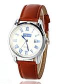 ราคาถูก นาฬิกาสำหรับผู้ชาย-สำหรับผู้หญิง นาฬิกาแฟชั่น นาฬิกาอิเล็กทรอนิกส์ (Quartz) หนัง น้ำตาล 30 m ระบบอนาล็อก ขาว ฟ้า