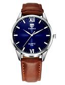 ราคาถูก นาฬิกาสวมใส่เข้าชุด-YAZOLE สำหรับผู้ชาย นาฬิกาข้อมือ หนัง ดำ / น้ำตาล นาฬิกาใส่ลำลอง ระบบอนาล็อก คลาสสิก ไม่เป็นทางการ ดูง่าย - สีดำ สีน้ำตาล หนึ่งปี อายุการใช้งานแบตเตอรี่