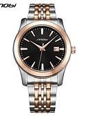 ราคาถูก ผ้าพันคอสุภาพบุรุษ-SK สำหรับผู้ชาย นาฬิกาข้อมือ ญี่ปุ่น นาฬิกาอิเล็กทรอนิกส์ (Quartz) สแตนเลส เงิน 30 m กันกระแทก ระบบอนาล็อก ความหรูหรา ไม่เป็นทางการ แฟชั่น - ทอง / เงิน / ดำ สองปี อายุการใช้งานแบตเตอรี่