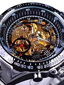 זול שעונים מכאניים-בגדי ריקוד גברים שעוני שלד שעון יד שעון מכני אוטומטי נמתח לבד מתכת אל חלד כסף שעונים יום יומיים מגניב אנלוגי יום יומי אופנתי אלגנטית - לבן וכסף שחור / כסוף זהב / כסף / שחור