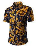 ราคาถูก เสื้อเชิ้ตผู้ชาย-สำหรับผู้ชาย เชิร์ต วินเทจ ฝ้าย ปกคลาสสิค ลายดอกไม้ / Tribal สีเทา / แขนสั้น / ฤดูร้อน