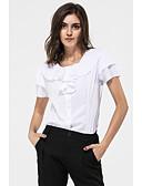baratos Blusas Femininas-Mulheres Tamanhos Grandes Camisa Social Frufru, Sólido Branco / Verão